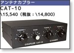 http://www.comet-ant.co.jp/products/power/index.html