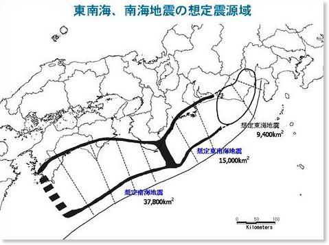 http://house.biglobe.ne.jp/special/taishin/index04.html
