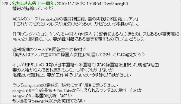 http://kamome.2ch.net/test/read.cgi/newsplus/1290075995/