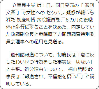 http://www.asahi.com/articles/ASKC16H4LKC1UTFK01T.html