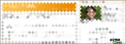 http://el.jibun.atmarkit.co.jp/itconsultant/2008/10/it-48b1.html