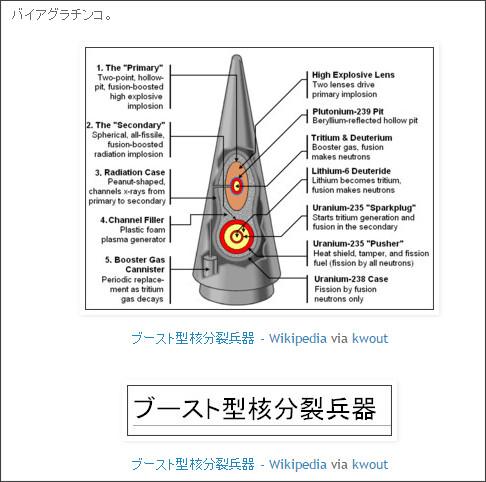 http://riodebonodori.blogspot.jp/2012/04/blog-post_11.html