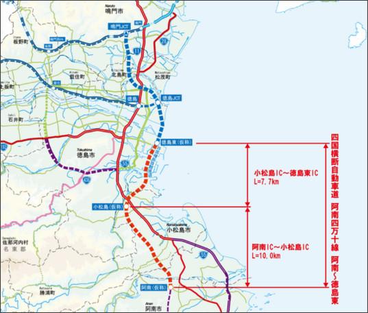 http://www.skr.mlit.go.jp/tokushima/road/b/jigyou/oudan_anann-komatsu/index.html