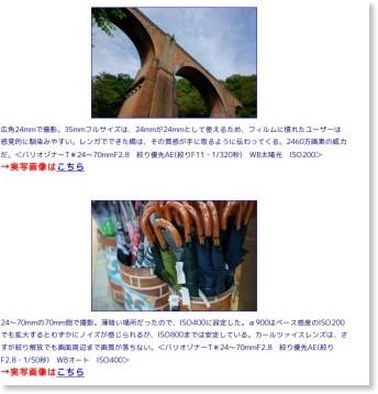 http://www.phileweb.com/news/d-av/200810/21/22389.html