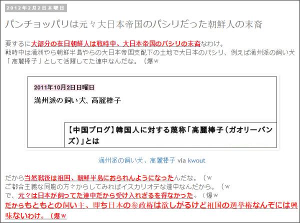 http://tokumei10.blogspot.com/2012/02/blog-post_7029.html
