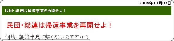 http://blog.livedoor.jp/the_radical_right/?p=4