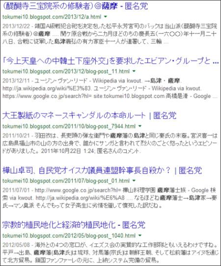 https://www.google.com/webhp?hl=ja&tab=mw#hl=ja&q=site:tokumei10.blogspot.com%2F++%E5%B3%B6%E6%B4%A5%E3%80%80%E8%96%A9%E6%91%A9%E3%80%80