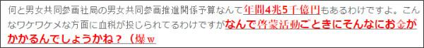 http://tokumei10.blogspot.com/2009/10/45.html