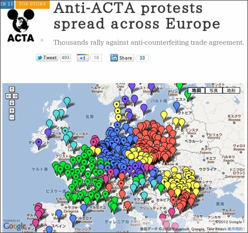 http://stream.aljazeera.com/story/anti-acta-protests-spread-across-europe-0022037