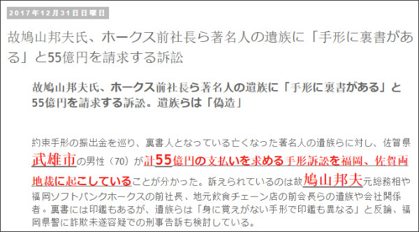http://tokumei10.blogspot.com/2017/12/55.html