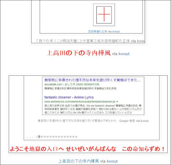 http://tokumei10.blogspot.com/2016/03/blog-post_428.html