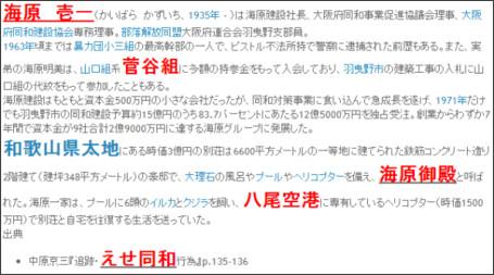 http://tokumei10.blogspot.jp/2014/01/blog-post_9573.html