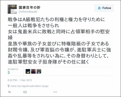 https://twitter.com/nihonnboyaki/status/671907201036906496