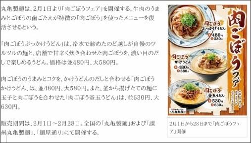 http://news.mynavi.jp/news/2013/01/30/215/index.html