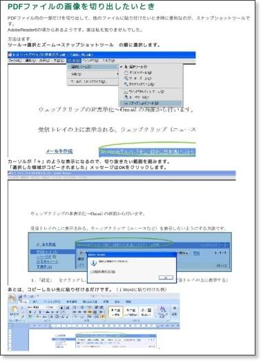 http://blg.seirei.ac.jp/densan/2011/05/pdf-fa2e.html