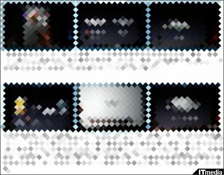 http://www.itmedia.co.jp/pcuser/articles/0801/16/news033.html