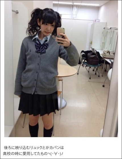 http://ameblo.jp/c-ute-official/entry-12021924439.html
