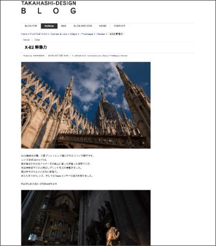 http://www.takahashi-design.com/blog/2013/12/x-e2-1.html