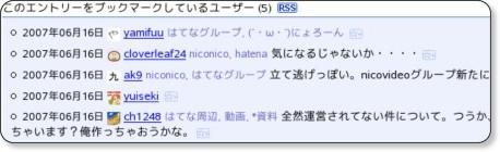 http://b.hatena.ne.jp/entry/http%3A//niconico.g.hatena.ne.jp/