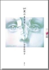 http://www.minatonohito.jp/images_pro/194_01.jpg