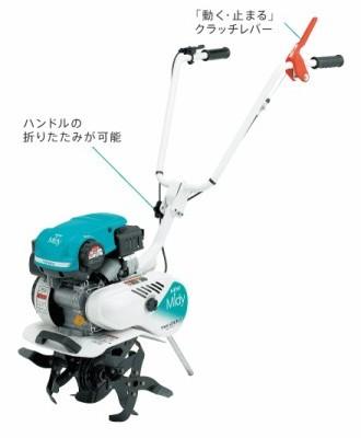 http://www.kubota.co.jp/saienclub/tmc200.html