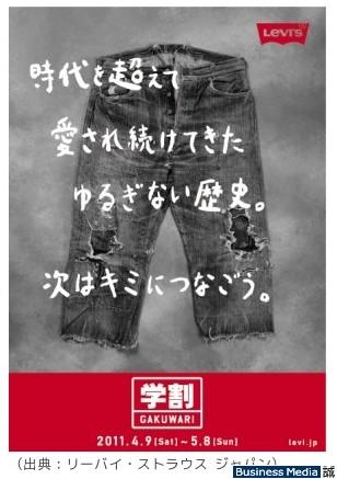 http://bizmakoto.jp/makoto/articles/1104/08/news014.html