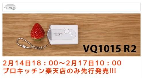 http://item.rakuten.co.jp/prokitchen/c/0000001660/