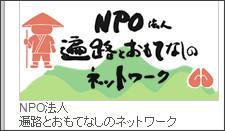 http://muchujin.jp/