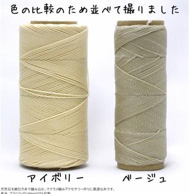 http://shop.aroma-ventvert.com/?pid=36733860