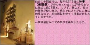 http://www.arakawas.sakura.ne.jp/backn015/jintyouk/jintyou2.html