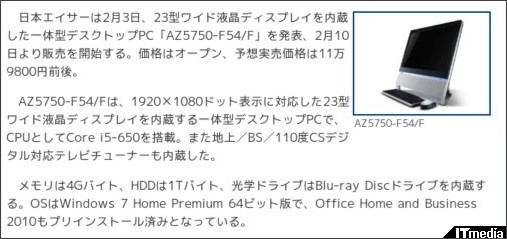 http://plusd.itmedia.co.jp/pcuser/articles/1102/03/news061.html