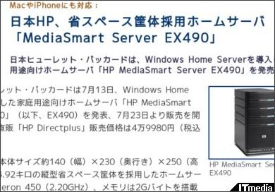 http://plusd.itmedia.co.jp/pcuser/articles/1007/13/news029.html