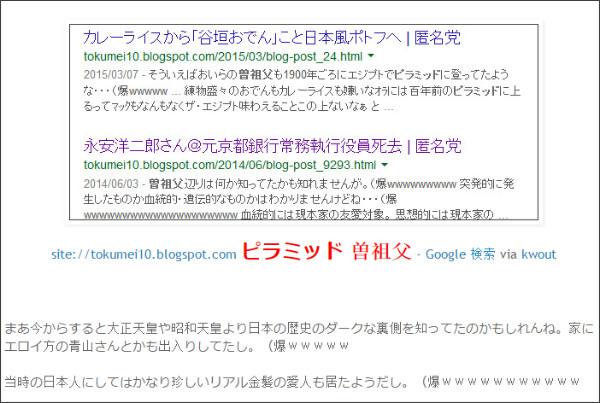 http://tokumei10.blogspot.com/2015/07/blog-post_65.html