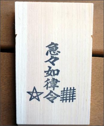 http://blogs.yahoo.co.jp/novrin3/10843824.html