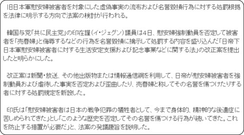 http://japanese.joins.com/article/081/234081.html