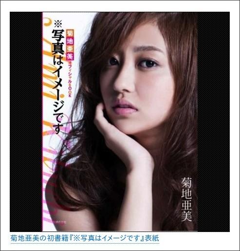 http://netallica.yahoo.co.jp/news/20130926-00000328-orica