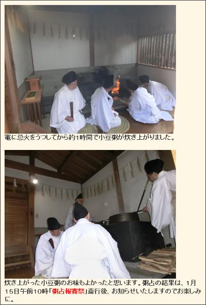 http://blog.goo.ne.jp/shinkimichimichi/e/d81e0045a0b79a3a510aeb975267c610