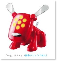 http://trendy.nikkeibp.co.jp/article/news/20080619/1015545/
