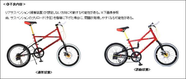 http://www.doppelganger.jp/support/info5/