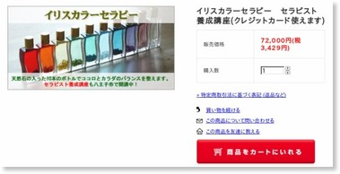 http://aromaventvert.shop-pro.jp/?pid=25916441