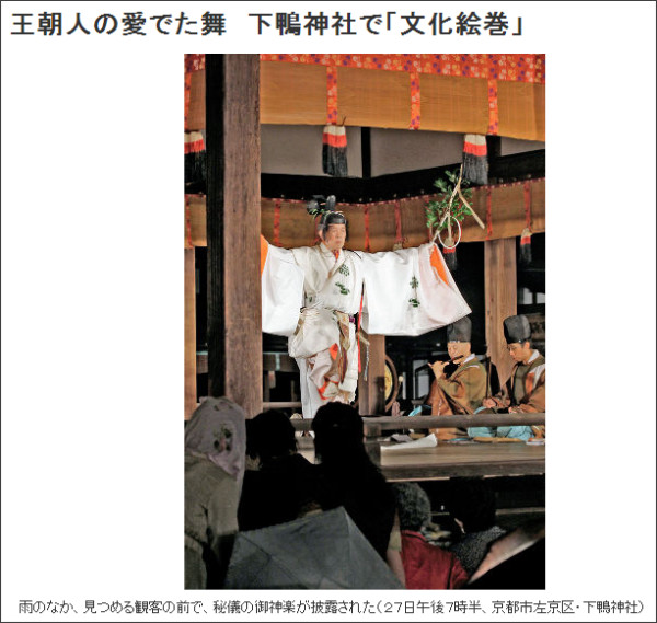 http://www.kyoto-np.co.jp/sightseeing/article/20110827000104/1