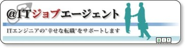 https://www.atmarkit.co.jp/job/ja/jauser/