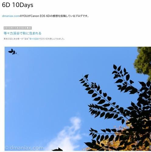 http://eos6d.fotois.com/