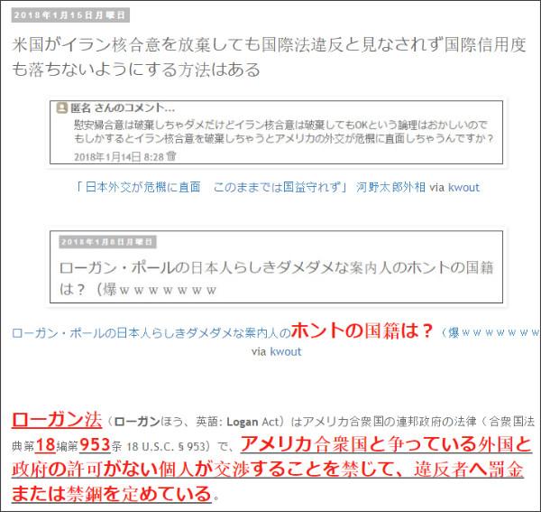 http://tokumei10.blogspot.com/2018/01/blog-post_15.html