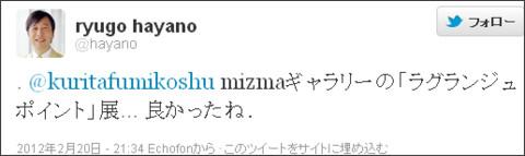 http://twitter.com/#!/hayano/statuses/171573550958911488