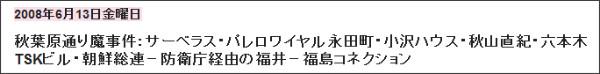 http://tokumei10.blogspot.com/2008/06/tsk_6680.html