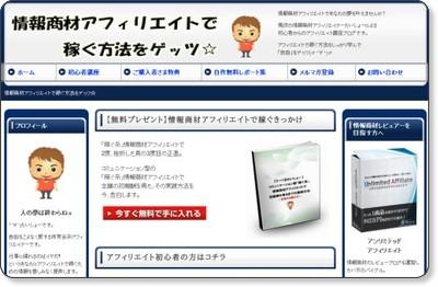 http://taisho-affili.net/