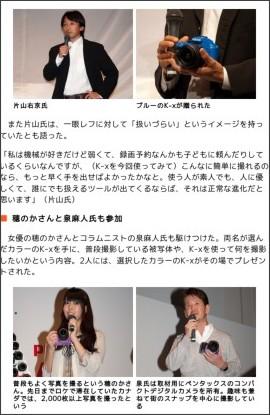 http://dc.watch.impress.co.jp/docs/news/20090918_316586.html?ref=rss