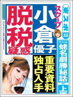 http://www.tokyo-sports.co.jp/touspo.php