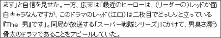 http://hochi.yomiuri.co.jp/entertainment/news/20130114-OHT1T00248.htm